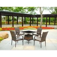 户外藤椅 户外编藤桌椅茶几五套件组合咖啡厅阳台餐桌藤编家具