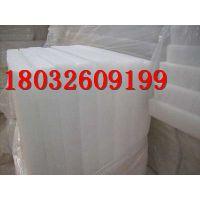 霍林郭勒全国供应 绝热用玻璃棉密度90kg