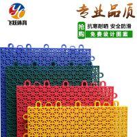 广西柳州悬浮拼装地板 场地方案定制 篮球场 幼儿园地板 飞跃体育