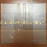 磨砂PVC本子保护套 小开本保护套 可按要求订做大小 加logo