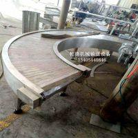 金属链板输送机 轮胎输送重型机械设备厂家乾德