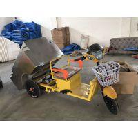 电动环卫三轮车,箱体后翻斗可卸式 垃圾清运车 厂家批发销售