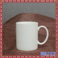 陶瓷马克杯定制logo简约纯色带盖陶瓷茶杯开业活动纪念促销杯