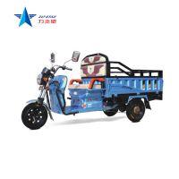 供应正三轮货运LZX650DQZH电动车500W、650W、800W、1000W电机,可上牌。