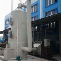供应喷淋塔废气处理设备工业脱硫净化塔