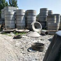 济宁厂家直销 水泥预制井 钢筋混凝土检查井 预制检查井 可定制