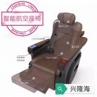 智能航空座椅,带电动脚拖,通风,加热,按摩,触摸开关