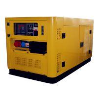 睿德R292双缸风冷柴油发电机组 12KW风冷柴油发电机组 15HP静音三相