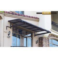 高档铝合金窗台棚露台棚花园雨搭阳台遮阳棚