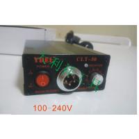 供应HIOS电批用的电源 YDEL CLT-50电源