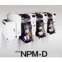 松下NPM-D3 NPM-TT2 NPM-W2贴片机,NPM-D2 NPM-W NPM-TT贴片机