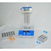 韶关QYN100-1干式氮吹仪金属铝加热