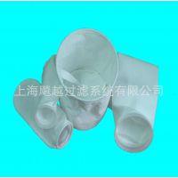供应上海飚越BY-1-2PP-PH 固液分离2号PP过滤袋 尼龙滤袋 PE过滤袋