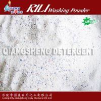 山东强盛日化厂家直销日丽10公斤散装洗衣粉