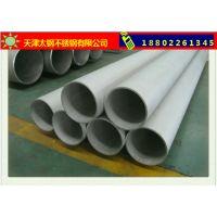 现货316不锈钢大管,内蒙古不锈钢厚壁管,25*3.0