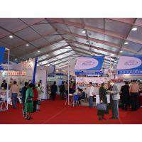 展会服务欧式帐篷,卡帕提供出租,广东大型产品展销会活动欧式篷房出租