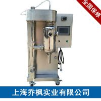 实验型喷雾干燥机 上海乔枫 QFN-8000T