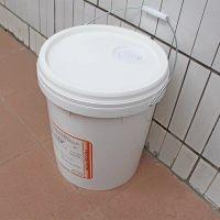好富顿水溶性防锈剂Houghto RUST VETO 4221C、4221-NB乳化防锈油