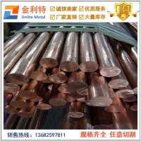 供应氧化铝铜合金C15715电极氧化铝铜棒
