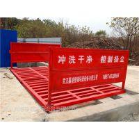 赣州工地车辆全自动洗轮机,嘉盛捷诚GC-680