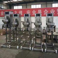 厂家专业潮汕肉丸机 高效丸子成型设备 丸子流水线