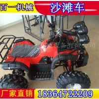 百一150cc越野摩托车 济宁沙滩车设备
