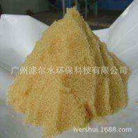 厂家批发促销进口C100E漂莱特阳树脂软化树脂效果非常好正品保证