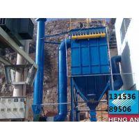 【节能、环保设备】_节能、环保200吨设备价格_节能、环保设备批发_