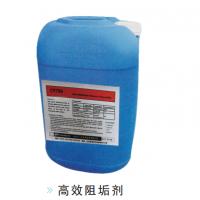 山东川一 供应阻垢剂 净水设备防结垢专用药品