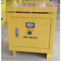 上海南奇生产的SG-4KVA三相隔离变压器