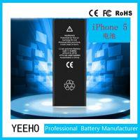 厂家定制批发 苹果手机电池 原装全新零循环 适用iPhone5手机