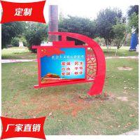 社会主义核心价值观牌 中国梦公益广告牌 公园景区广告宣传牌制作厂家