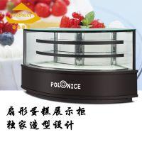 5°C蛋糕牛奶水果冷藏保鲜柜定制蛋糕房设备展示柜