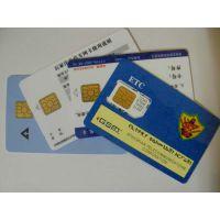 飞利浦芯片卡|飞利浦芯片卡厂家|飞利浦芯片卡供应商|深圳飞利浦芯片卡工厂|原装飞利浦芯片卡| 飞利浦