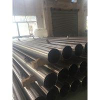 信烨流体工业管,316L不锈钢管