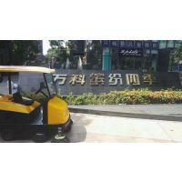 高洁厂家直销电动驾驶式扫地车GJ-SD8创新技术高效清扫