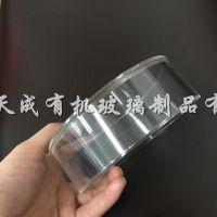 工厂加工有机玻璃虫草包装盒 亚克力虫草盒子加工