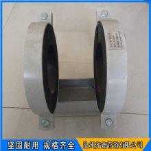 镁钢隔热管托 焊接固定支座 齐鑫顺应趋势