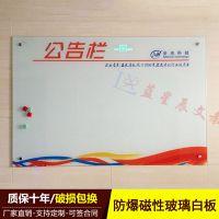 广州公告栏设计v惠州公告栏玻璃板v表格记事板可定制