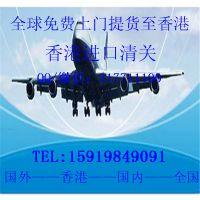 美国净化器包税进口到北京空运