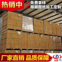 粘土砖 标准粘土耐火砖 现货直销 河南科瑞厂家出售 定制销售批发