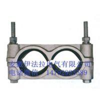 供应厂家伊法拉电气生产铝合金电缆夹 高压电缆固定夹 防风线夹 价格优惠 质量过关