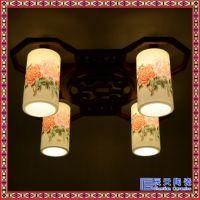 复式楼大吊灯 中式客厅卧室陶瓷吸顶灯 古典餐厅灯饰