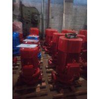 青岛铸铁消防泵价格XBD5/5-65ISG管道离心泵7.5KW电机重量有多少斤