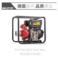 高压离心泵 80mm口径柴油机水泵 花园浇水泵