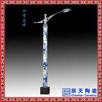 陶瓷瓷灯柱厂家直销 路灯装饰柱 厂家免费订做