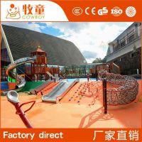 牧童大型组合滑梯厂家 户外游乐设备不锈钢滑滑梯定制