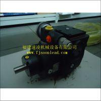 力士乐柱塞泵A2VK28MAOR1GOPE2-SO2