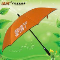 【鹤山伞厂】定制-繁星小镇广告伞 直杆伞 高尔夫伞