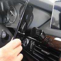 柠檬智品 汽车仪表台黏贴式 式车载手机导航支架 香水座支架 翻盖新款 私膜